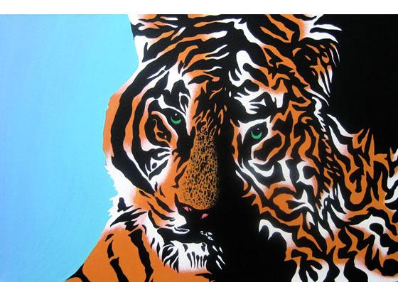 tiger genesis   day night by sam serif